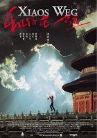 Xiaos Weg - Plakat zum Film