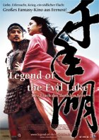 The Legend Of The Evil Lake - Plakat zum Film