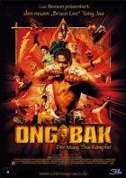 Ong Bak - Plakat zum Film