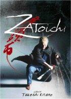 Zatoichi - Der blinde Samurai - Plakat zum Film