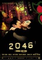 2046 - Plakat zum Film