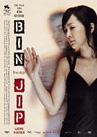 Bin jip - Plakat zum Film