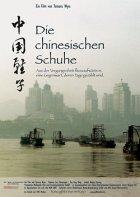 Die chinesischen Schuhe - Plakat zum Film