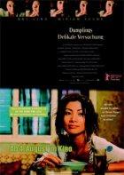 Dumplings - Delikate Versuchung - Plakat zum Film