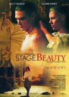 Stage Beauty - Plakat zum Film