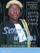 Sisters In Law - Plakat zum Film