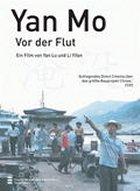 Yan Mo - Vor der Flut - Plakat zum Film