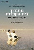 The Cemetery Club - Plakat zum Film