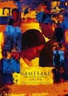 The Namesake - Zwei Welten, eine Reise - Plakat zum Film