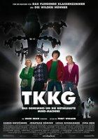 TKKG - Das Geheimnis um die rätselhafte Mind-Machine - Plakat zum Film