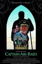 Captain Abu Raed - Plakat zum Film