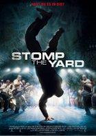 Stomp The Yard - Plakat zum Film