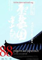 88 - Pilgern auf japanisch - Plakat zum Film