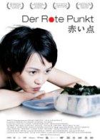 Der Rote Punkt - Plakat zum Film