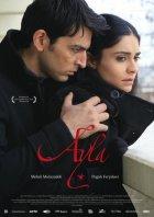 Ayla - Plakat zum Film
