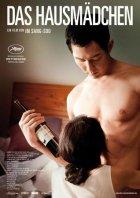 Das Hausm�dchen - Plakat zum Film