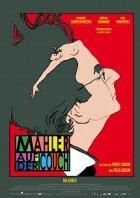 Mahler auf der Couch - Plakat zum Film