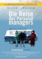 Die Reise des Personalmanagers - Plakat zum Film