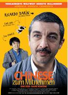 Chinese zum Mitnehmen - Plakat zum Film