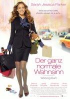 Der ganz normale Wahnsinn - Working Mum - Plakat zum Film