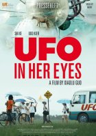 UFO In Her Eyes - Plakat zum Film
