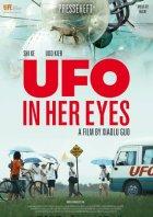 UFO In Her Eyes - Plakat zum Film