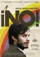 No! - Plakat zum Film