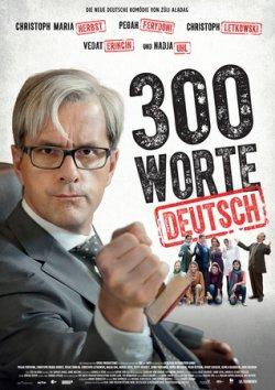300 Worte Deutsch - Plakat zum Film