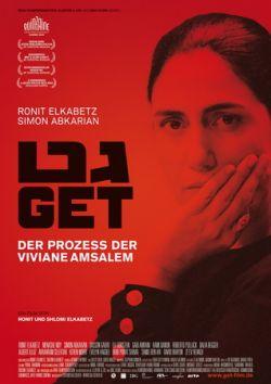 Get - Der Prozess der Viviane Amsalem - Plakat zum Film
