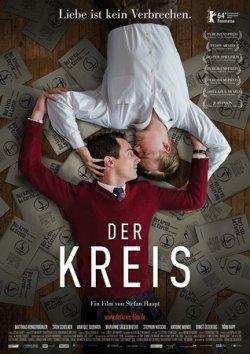 Der Kreis - Plakat zum Film