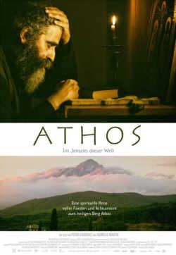 Athos - Im Jenseits dieser Welt - Plakat zum Film