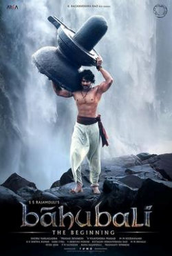 Bahubali - The Beginning - Plakat zum Film