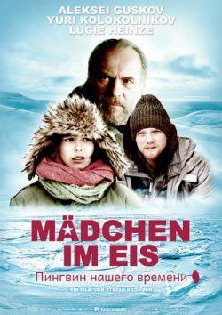Mädchen im Eis - Plakat zum Film