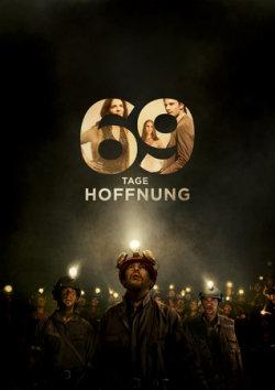 69 Tage Hoffnung - Plakat zum Film