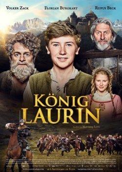 König Laurin - Plakat zum Film