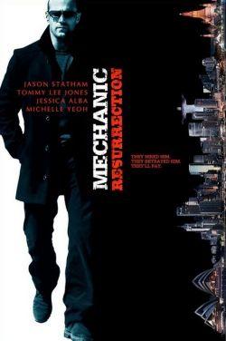 Mechanic: Resurrection - Plakat zum Film