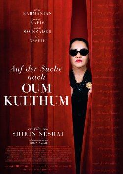 Auf der Suche nach Oum Kulthum - Plakat zum Film