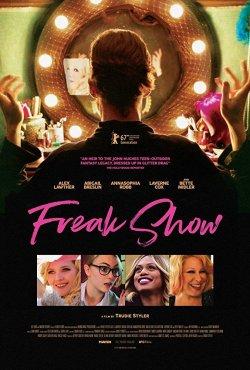 Freak Show - Plakat zum Film