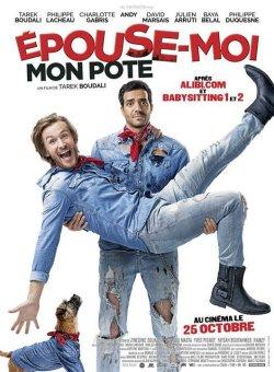 Heirate mich, Alter! - Plakat zum Film