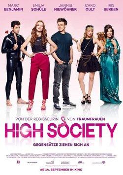 High Society - Plakat zum Film
