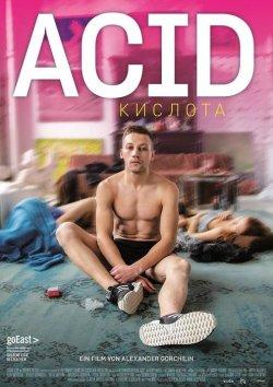 Acid - Plakat zum Film