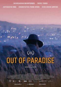 Out Of Paradise - Plakat zum Film