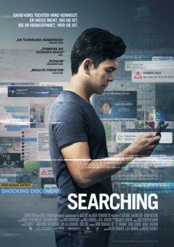 Searching - Plakat zum Film