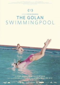 Swimmingpool am Golan - Plakat zum Film