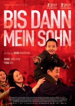 Bis dann, mein Sohn - Plakat zum Film