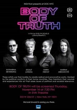 Body Of Truth - Plakat zum Film
