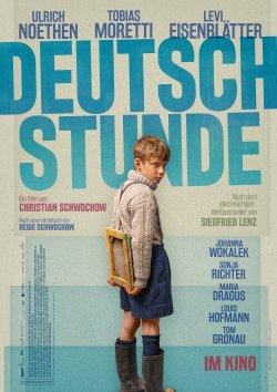 Deutschstunde - Plakat zum Film
