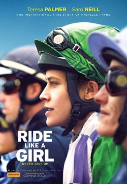 Ride Like A Girl - Plakat zum Film