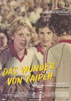 Das Wunder von Taipeh - Plakat zum Film