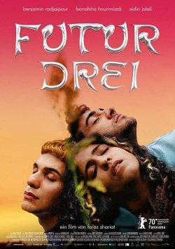 Futur Drei - Plakat zum Film